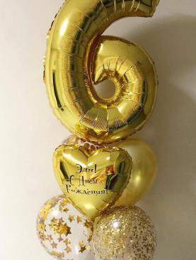 Букет из шаров «Золотой»