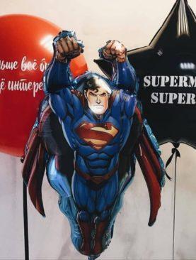 Набор из шара гиганта и большой звезды с надписью и фольгированного супермена