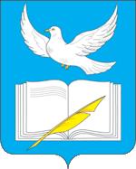 Герб НАО